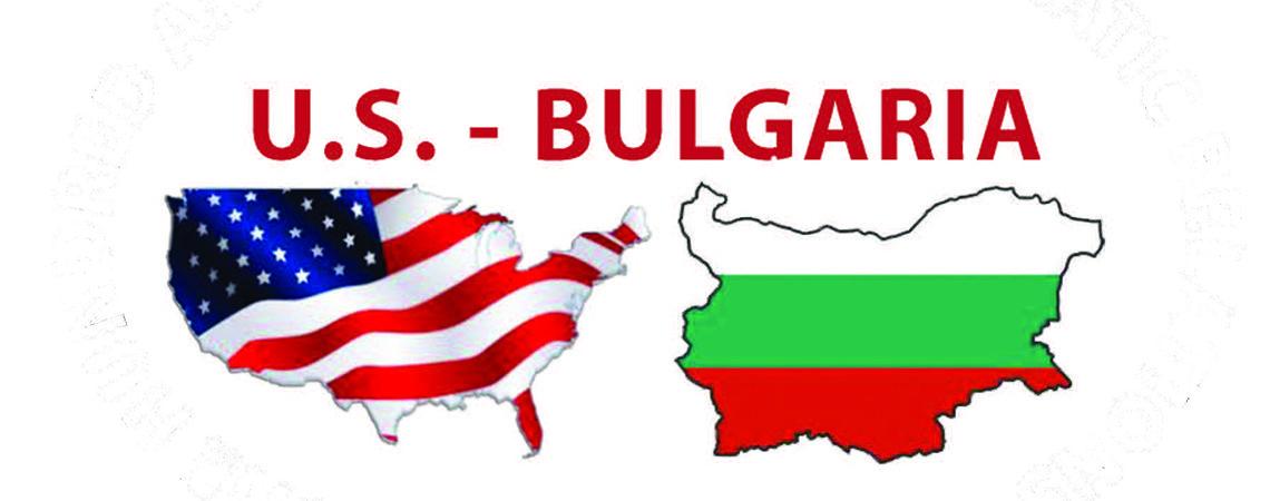 Bulgaria – USA F-1 & J-1 Tax Treaty (Students, Trainees, Teachers and Researchers)